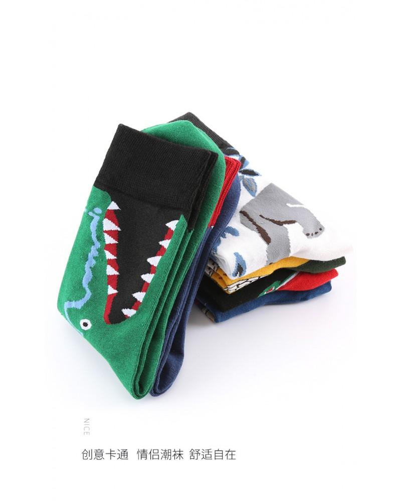 Sosete Colorate T-Rex Life 5 Pack